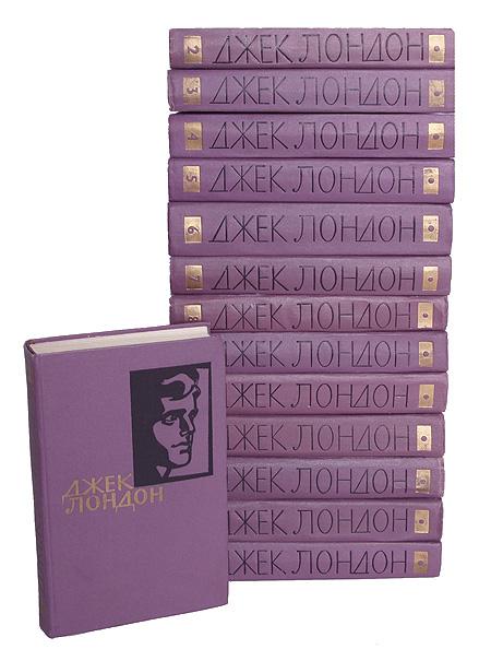 Книжная серия библиотека огонёк джек лондон собрание