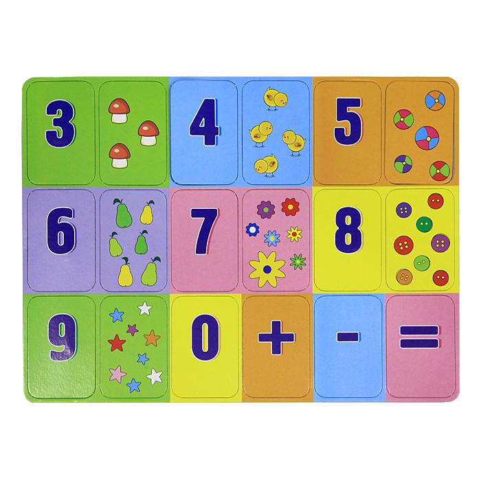 арифметика в картинках малышам несколько точек давления