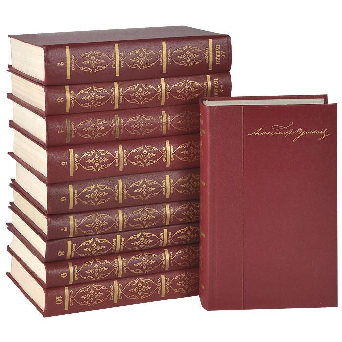 картинки учебников пушкина тувалу