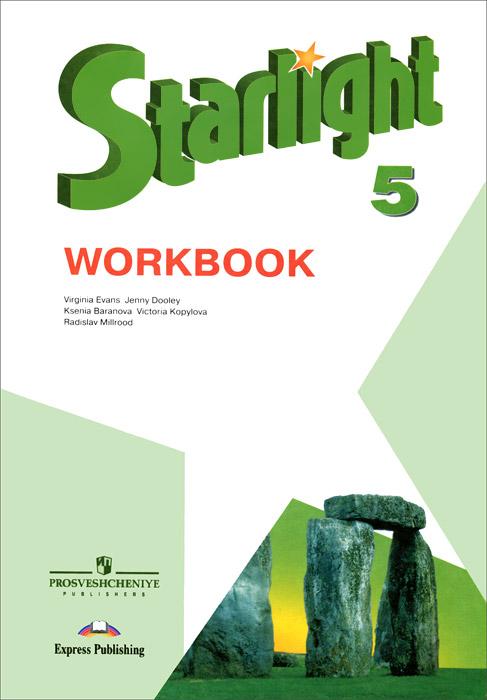 Гдз по английскому языку 5 класс evans workbook