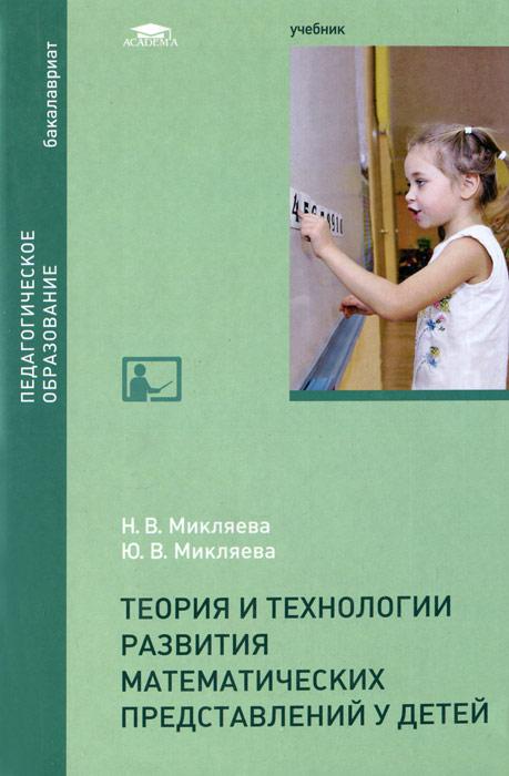 russkoe-s-proglotom-onlayn