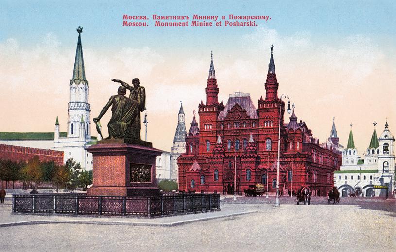Государственный исторический музей открытки, поздравление