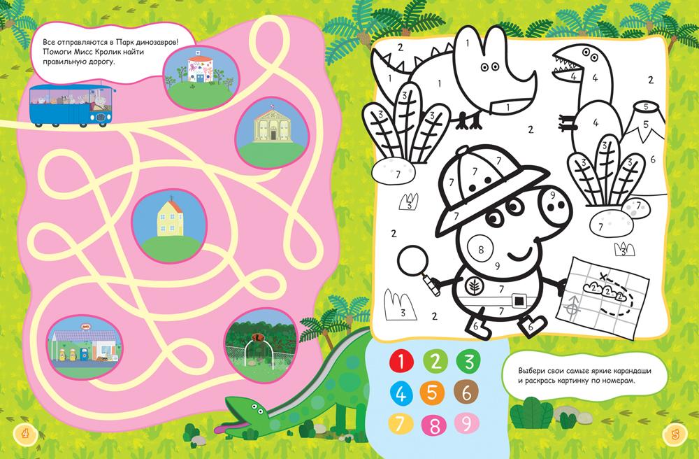 Анимированная сорбонка викторины Скачать игру детские раскраски