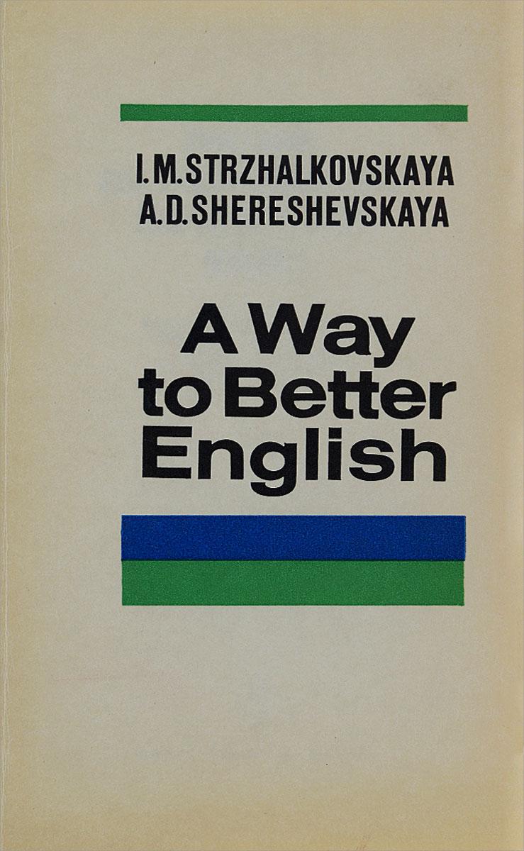 Aнглийский разговорник -изучение aнглийскoго языка