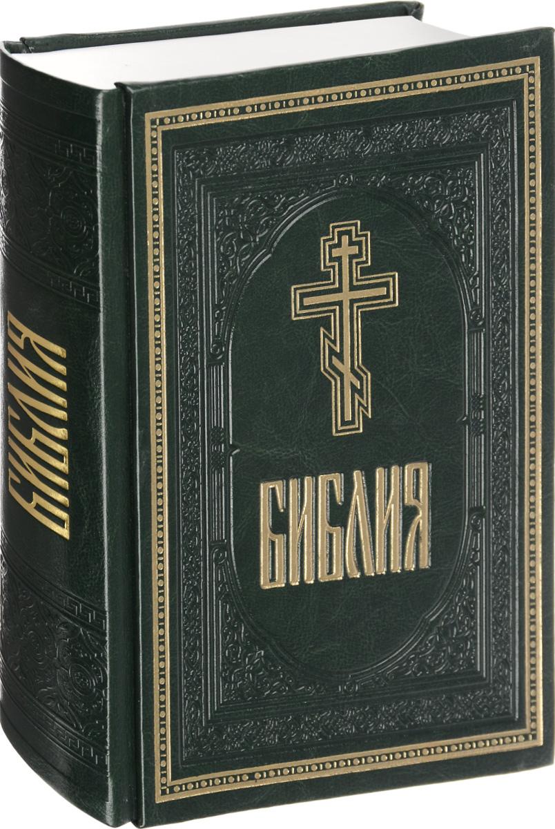 Библия и картинках
