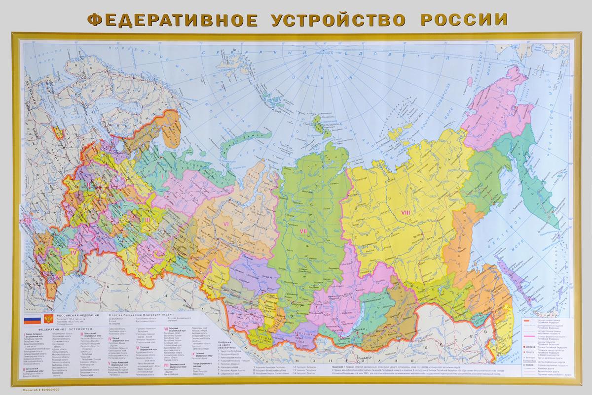 самого начала физическая карта россии картинка сути