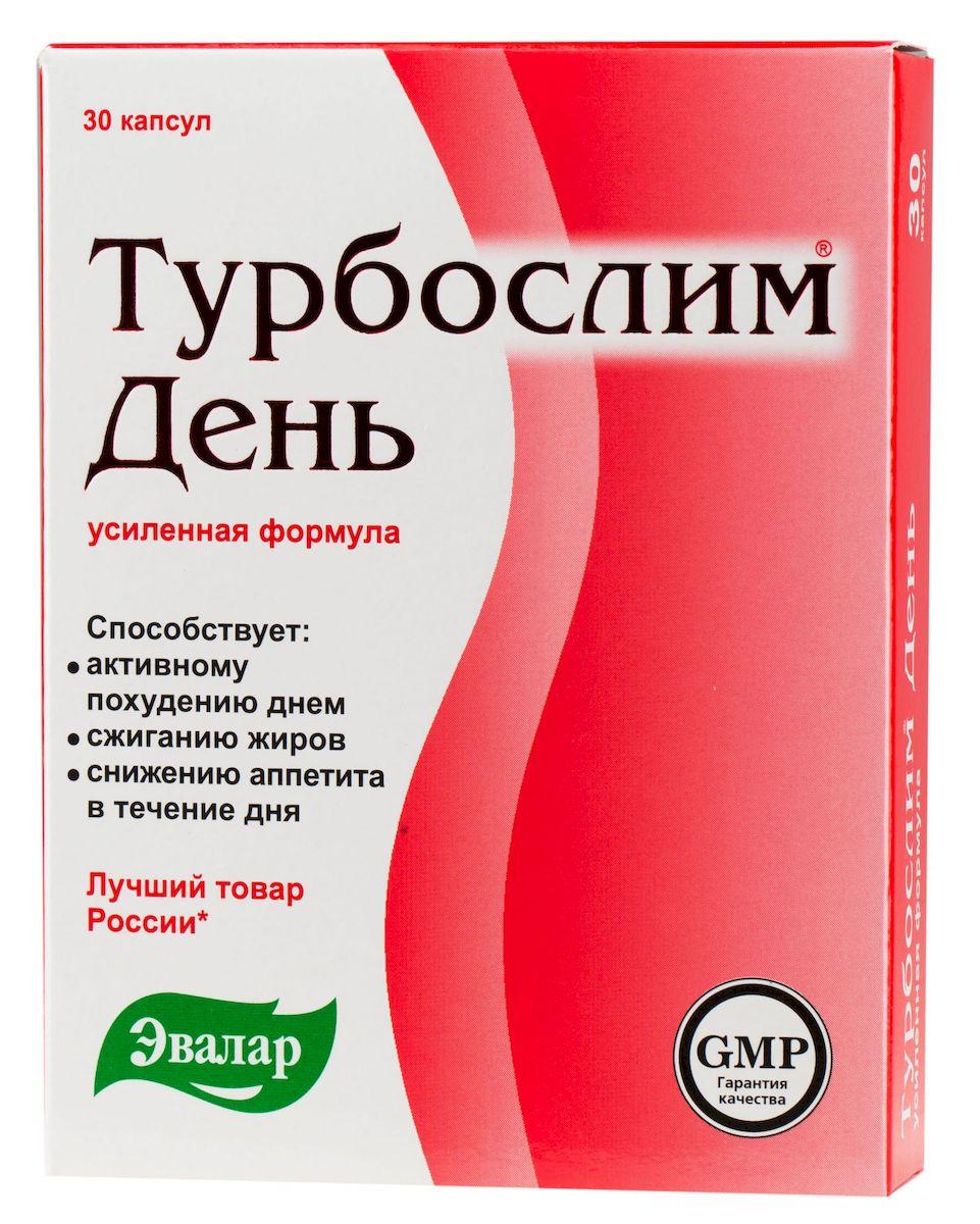 Препарат для похудения в минске