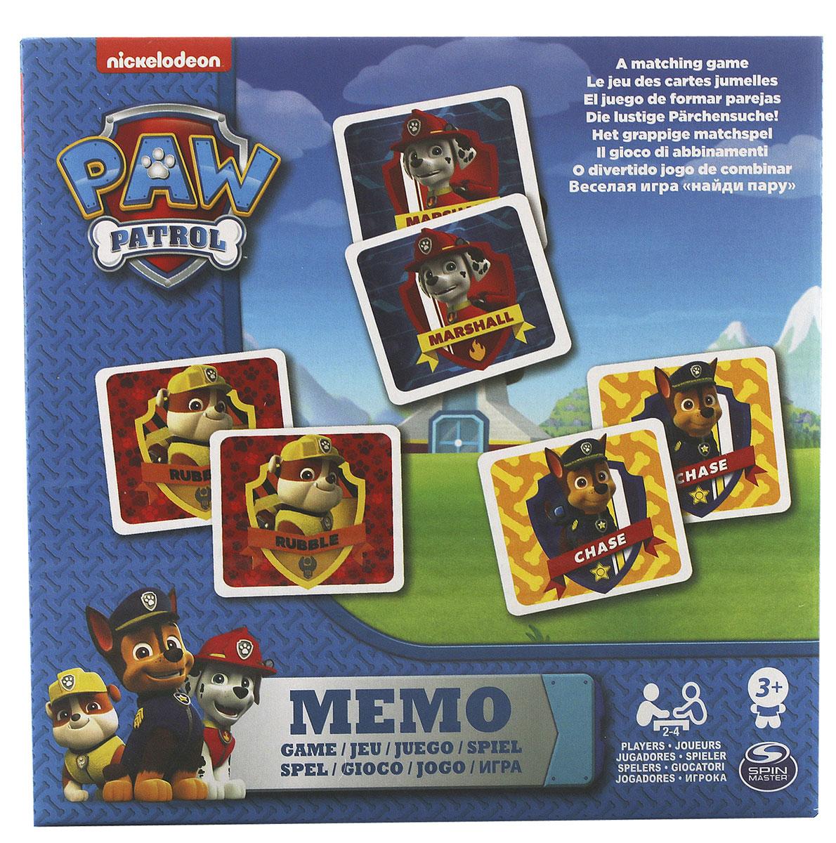 Игра открытка щенячий патруль, картинки карандашом картинка
