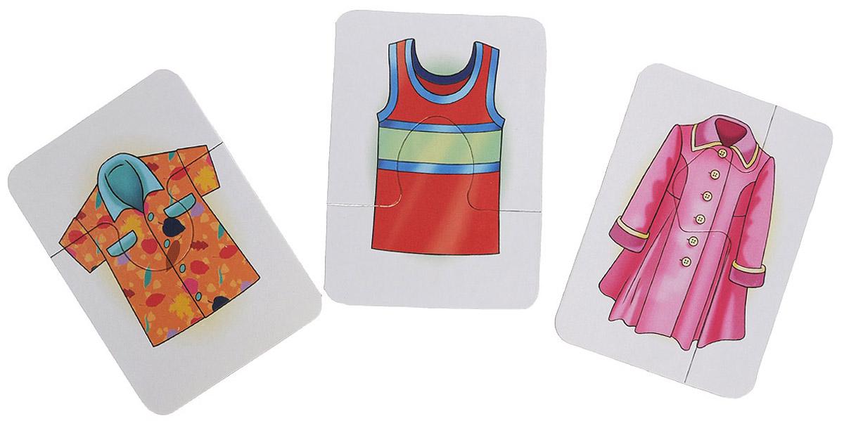 Пазлы одежда для детей картинки
