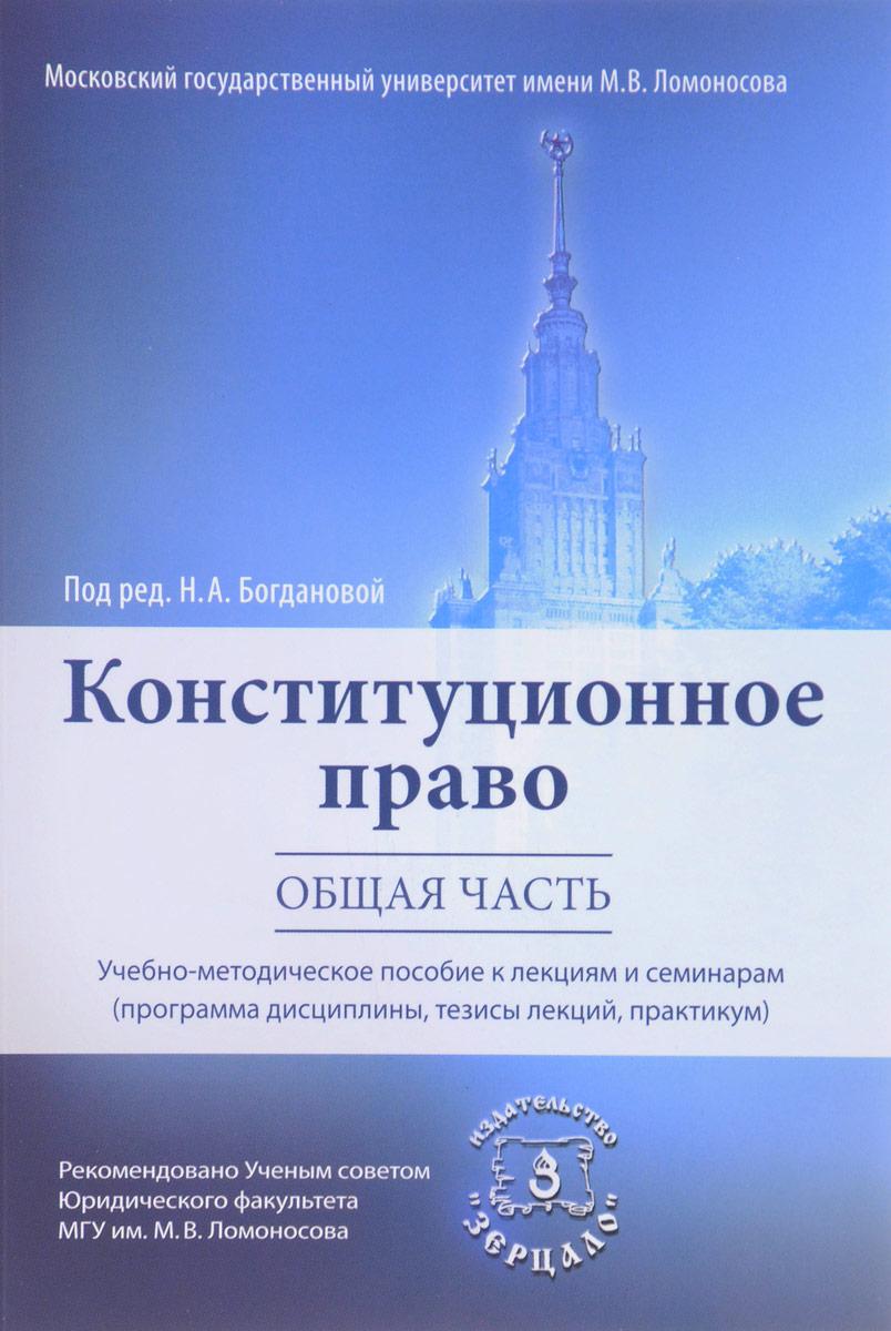 bogdanov thesis reports Alexander bogdanov and the short history of the section i of the report 'vserossiiskaya konferentsiya 12 bogdanov to the geneva group.