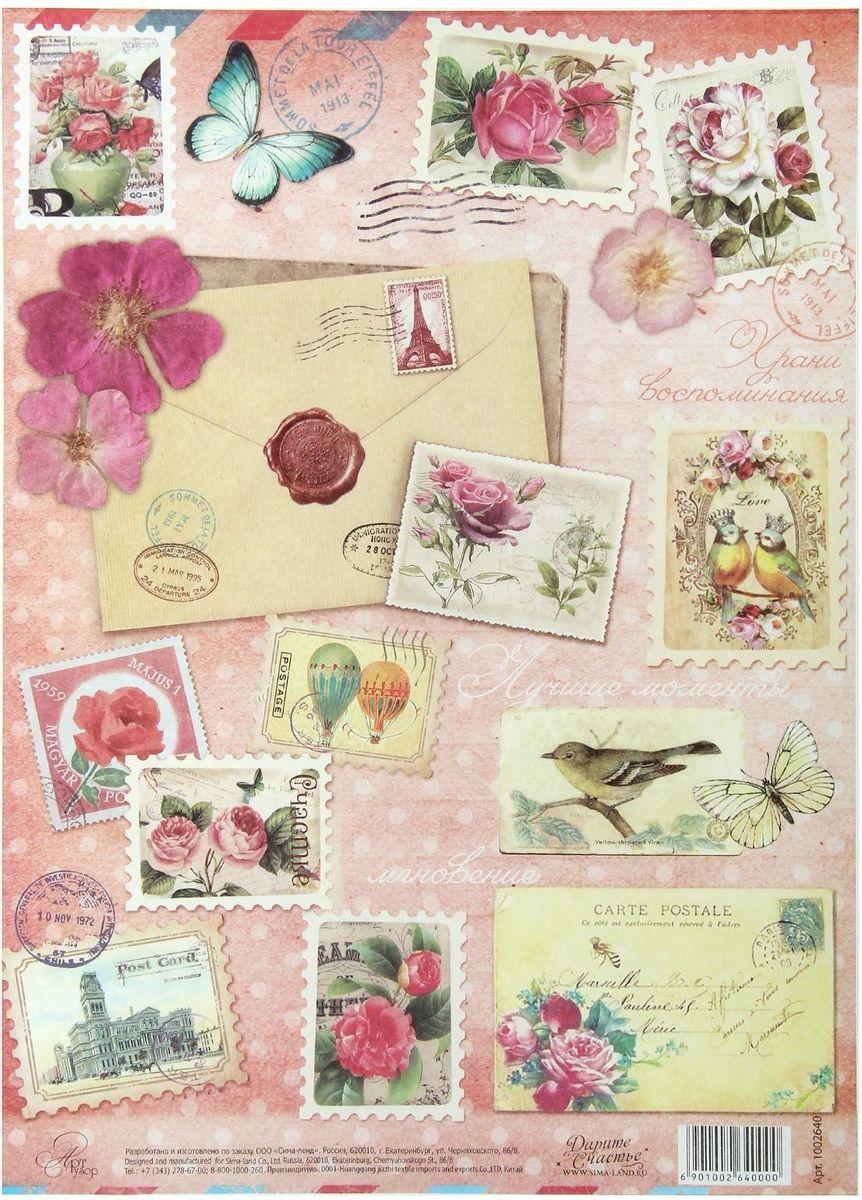 Картой для открыток, пиара открытка найти