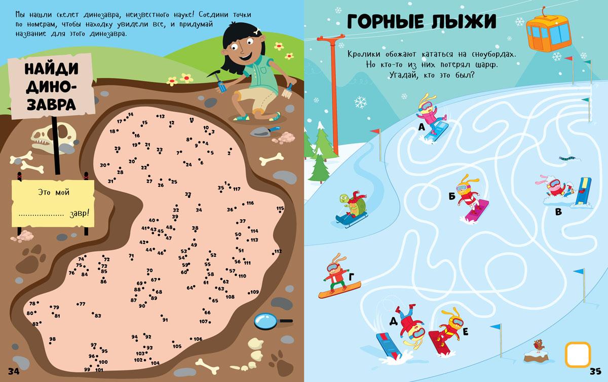 Головоломки картинки для детей, поздравлением днем