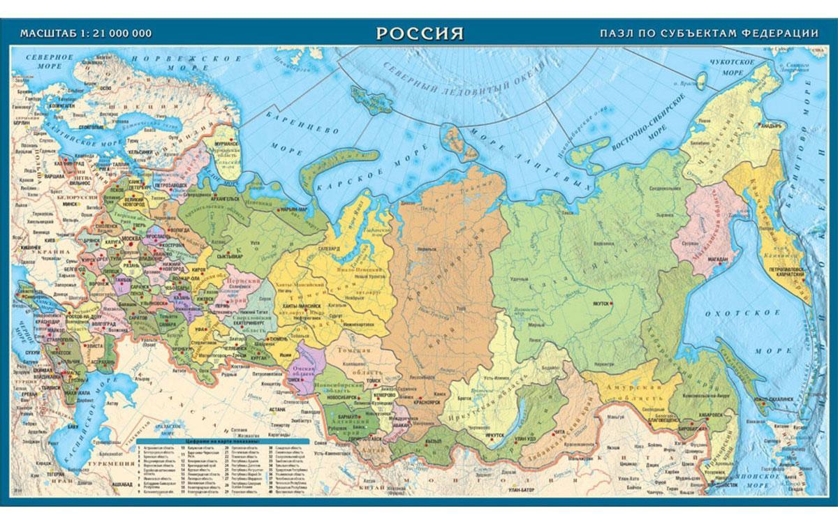 Покажи в картинках карту российской федерации