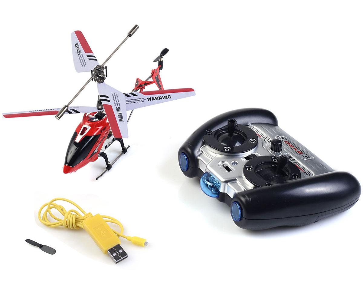 сообщают картинки с вертолетами на пульте управления жизни
