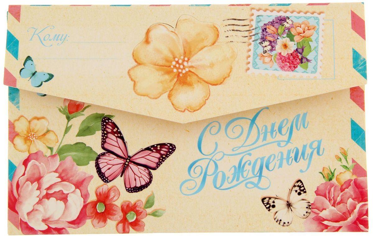 Давно открытки