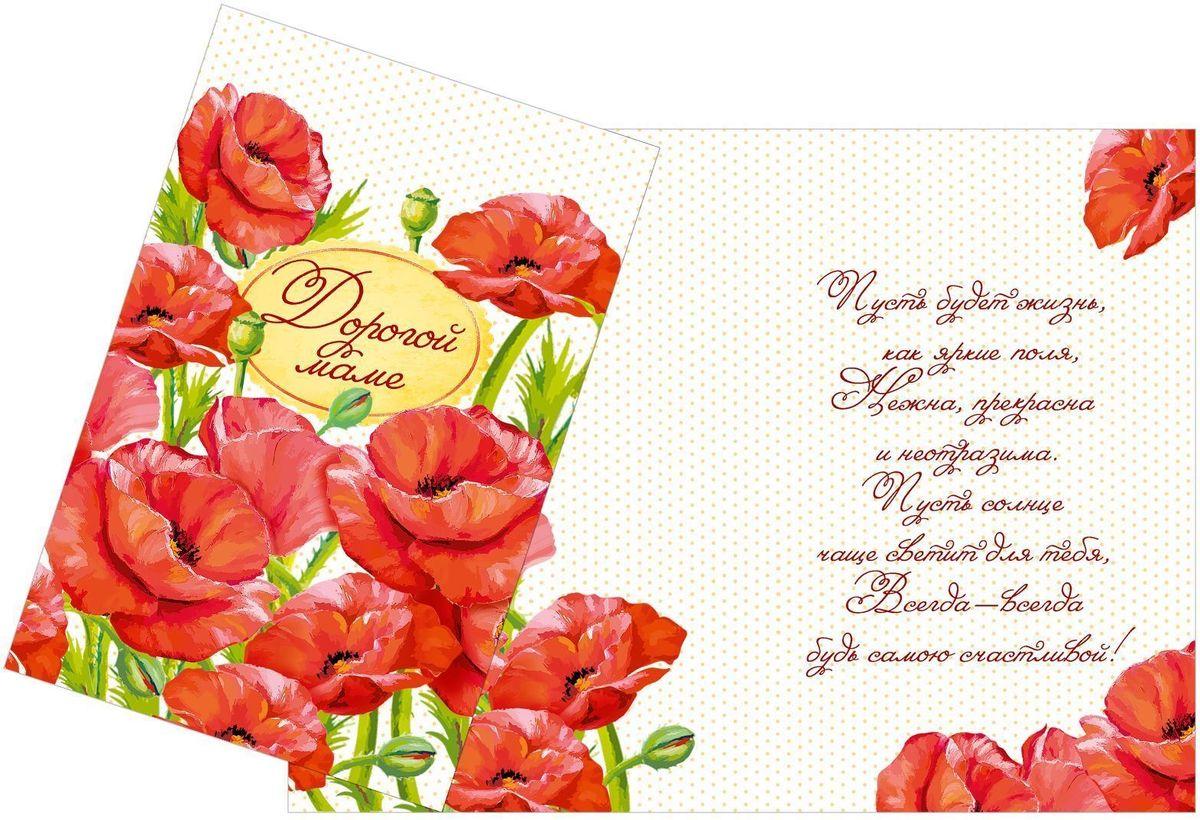 Поздравительные открытки от производителя, ванильные открытки гифка