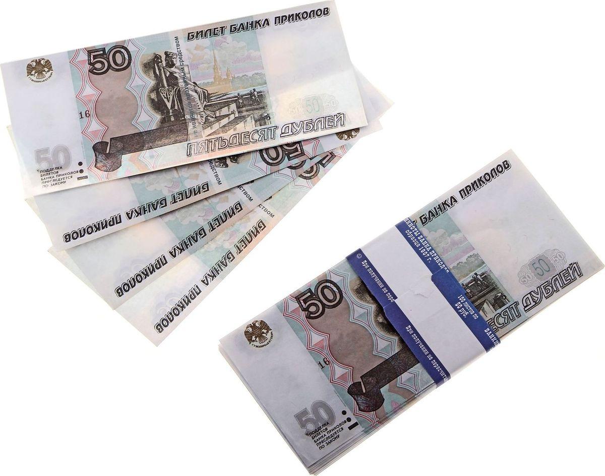 Картинка банкнот денежных