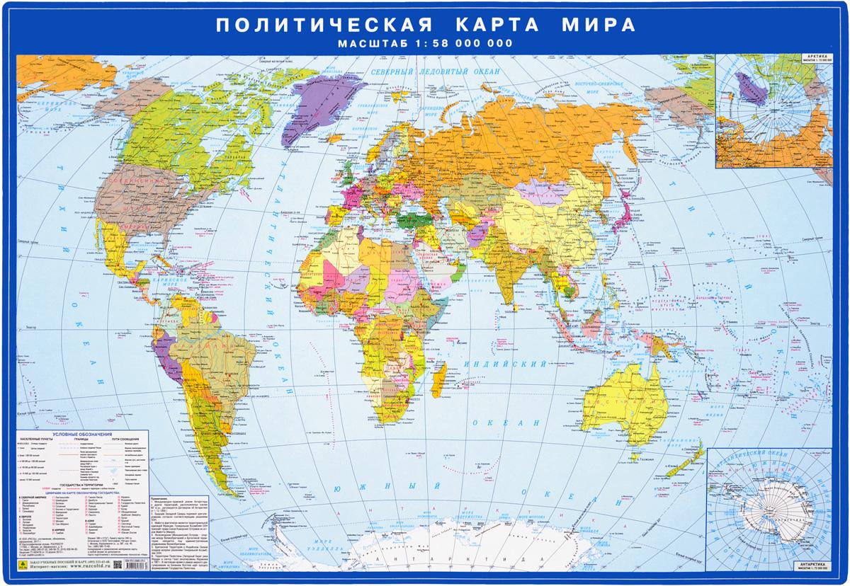 география страны в картинках камера предназначена
