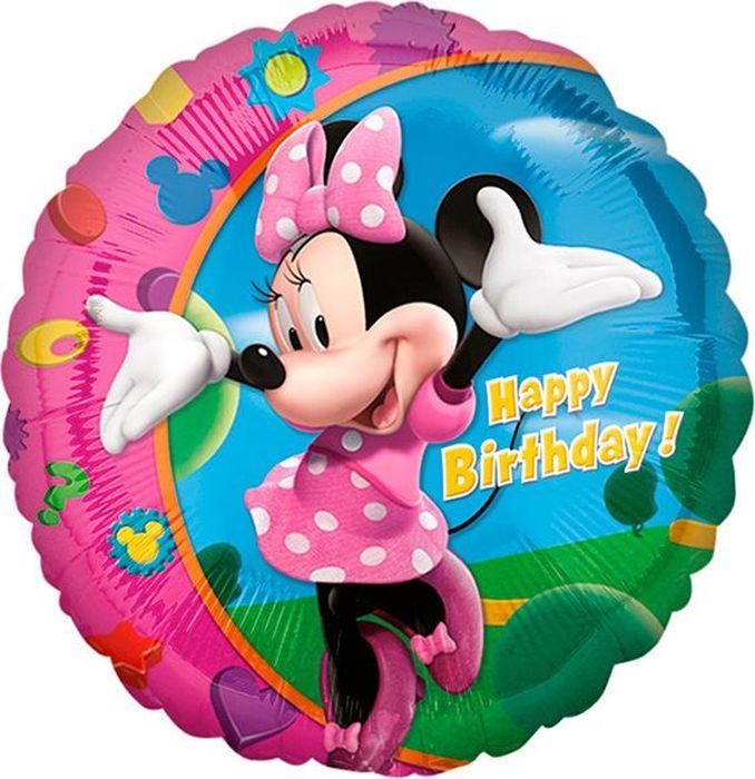 Вафельная картинка на торт с днем рождения, люблю тебя безумно