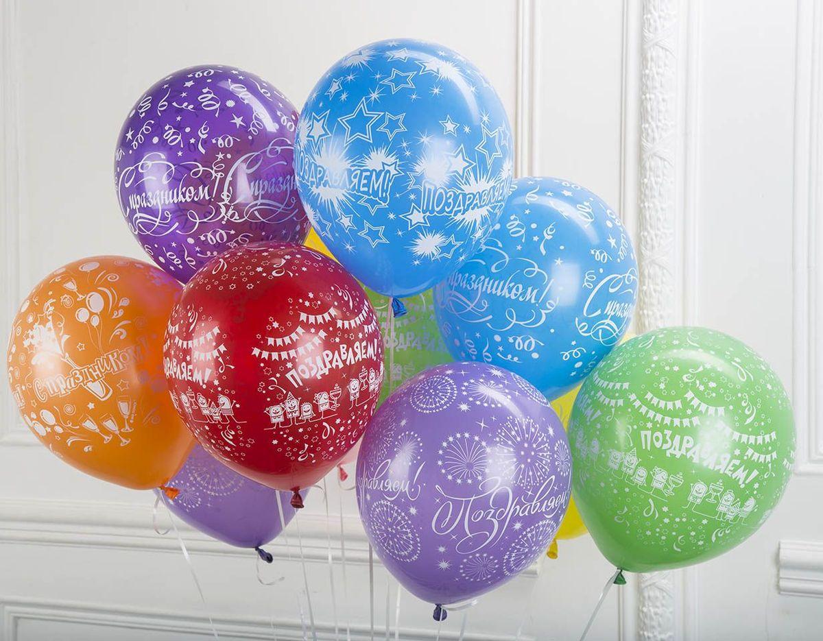 Картинки шарики надувные
