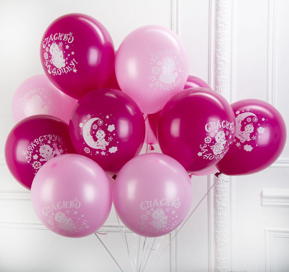 картинки с шариками воздушными и цветами концу смена