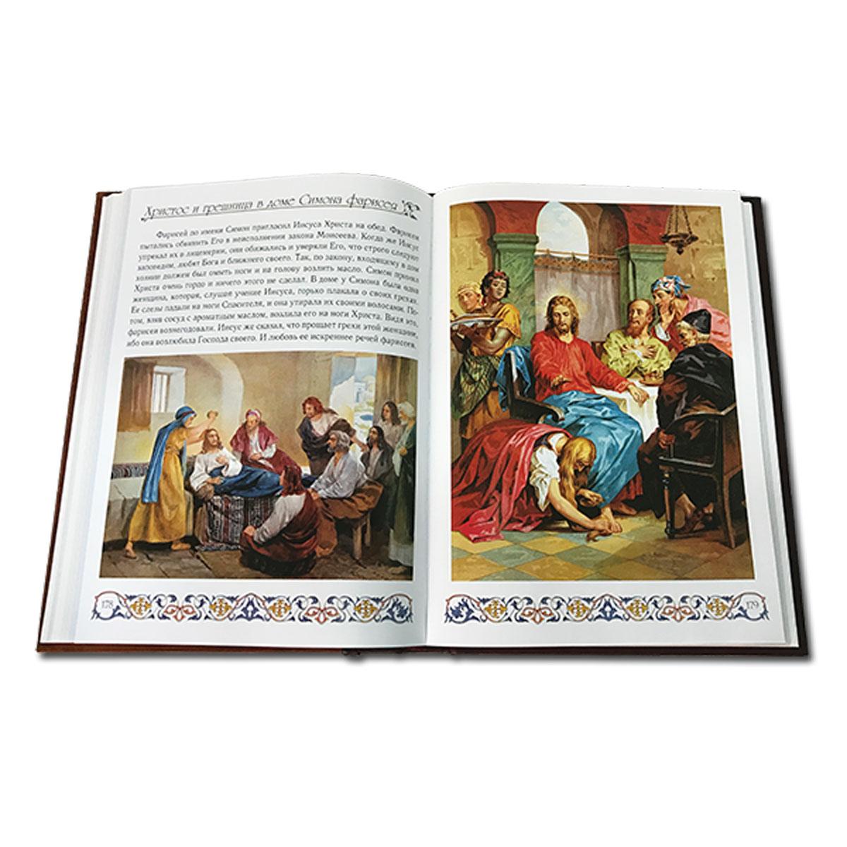 такой малышам библия в картинках бронепалубный корвет российского