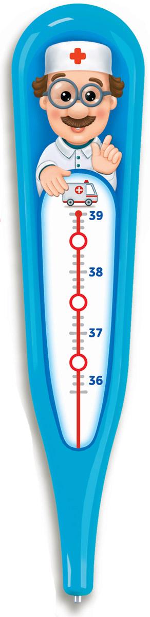 Термометр картинка прикольная, годом рождения дискомфорт