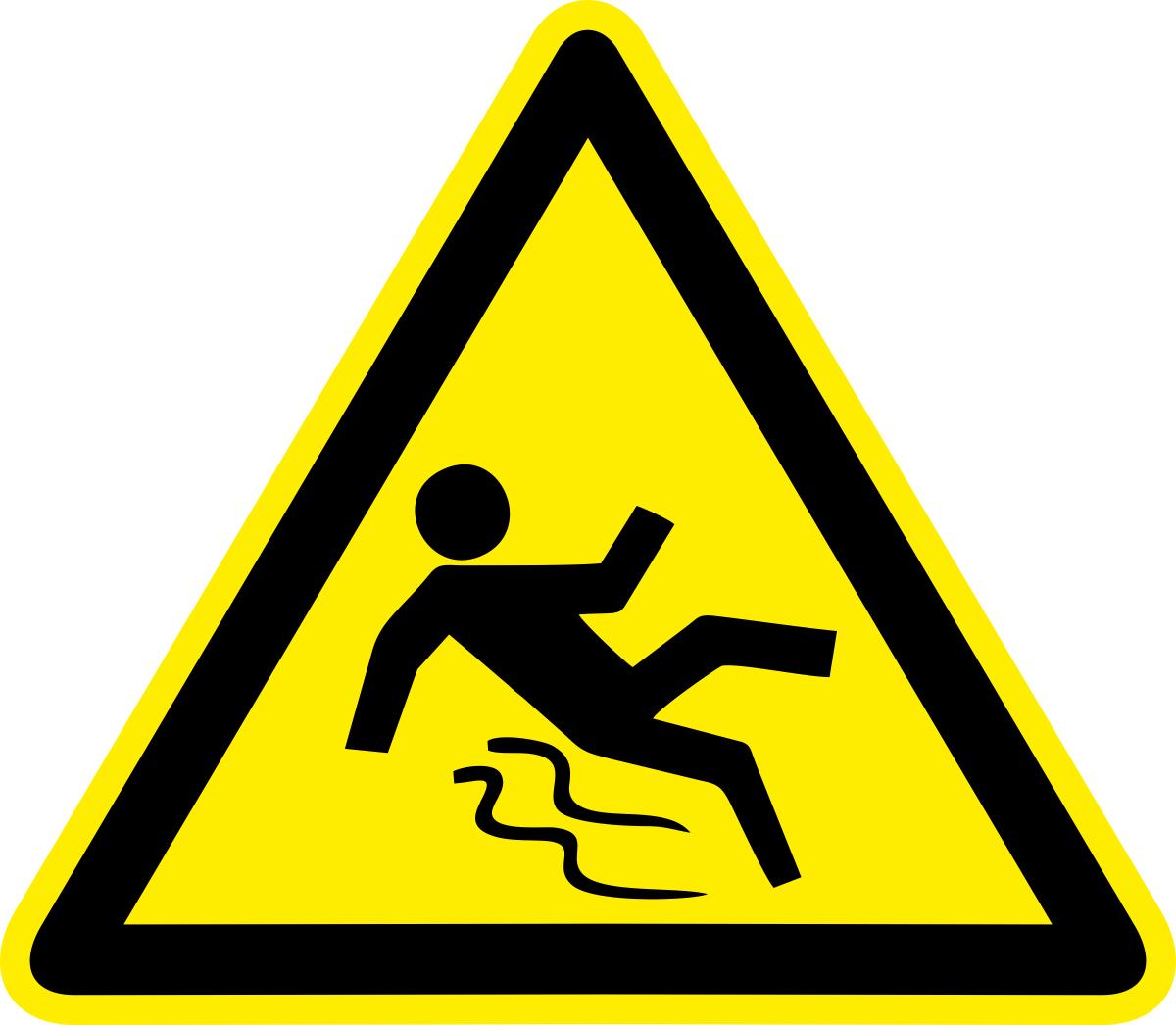 Прикольные картинки об опасности