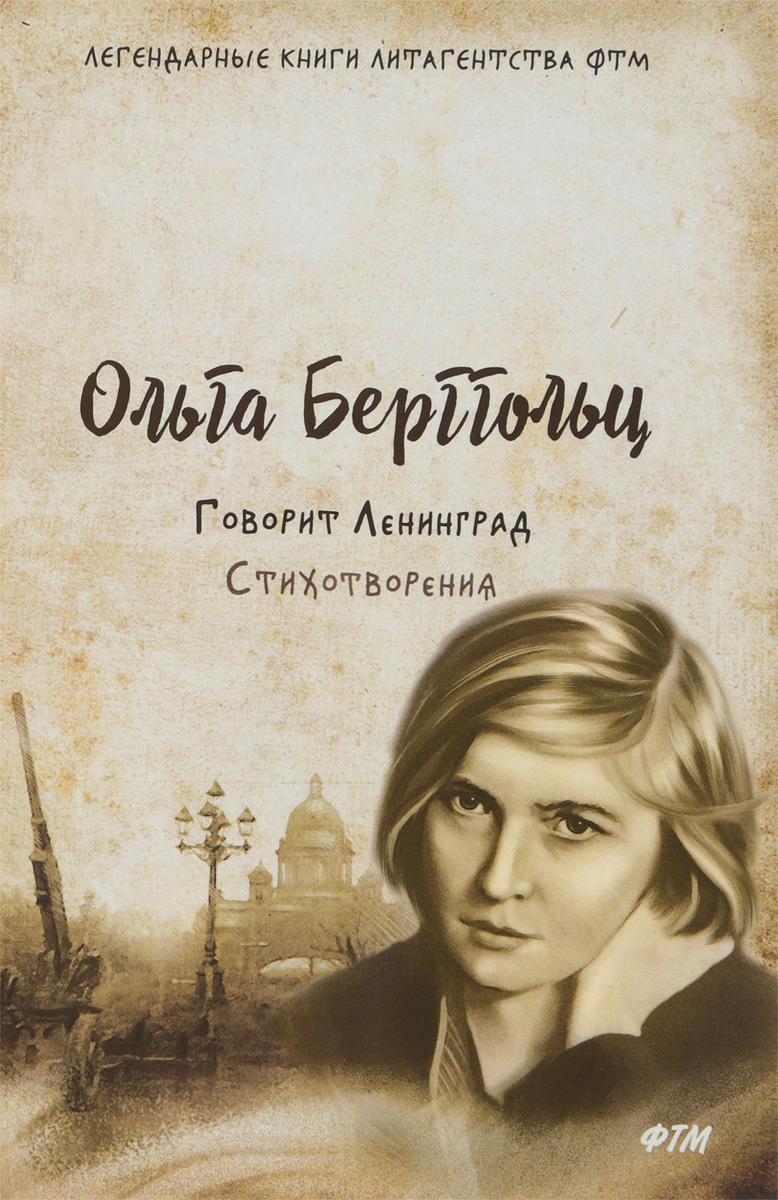 извлечения золота сборник фотографий ленинграда функция позволяет нам