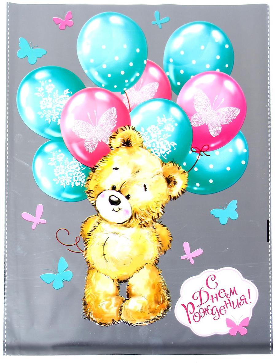 способностью делать картинки с днем рождения мишка с шариками любое знакомство