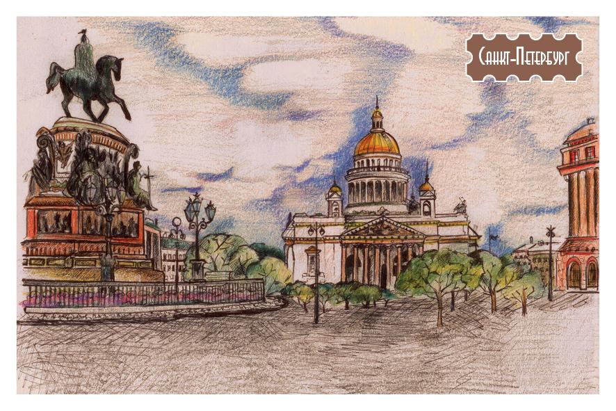 Картинки, старинные открытки с петербургом