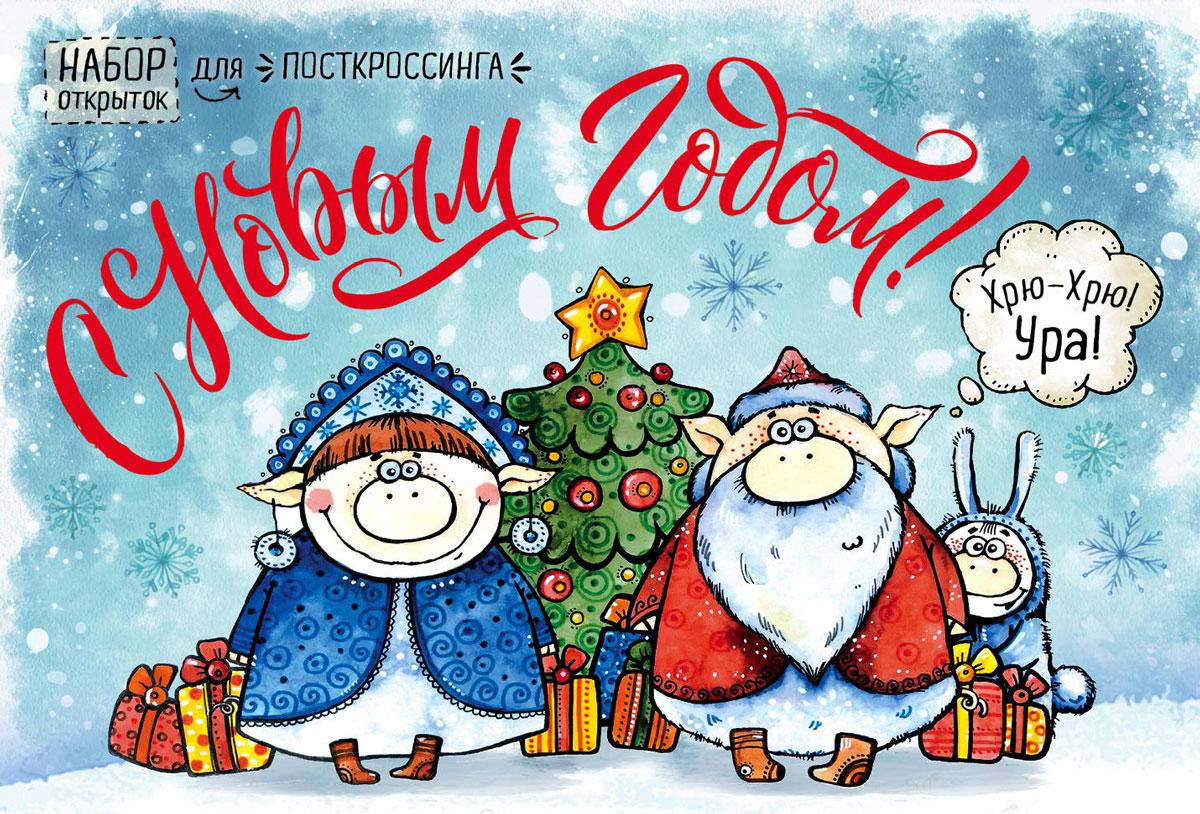 Дорогие, магазин новогодних открыток