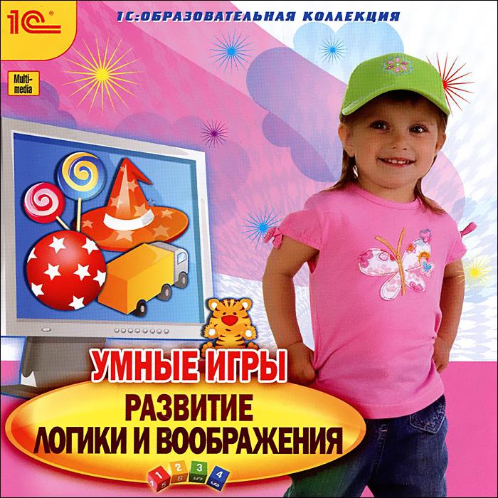 Малыш плюс нижнекамск каталог товаров