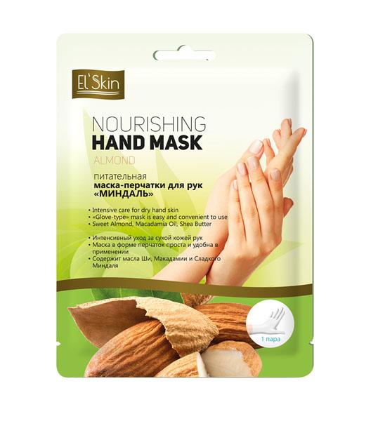 Заживляющая маска для рук в домашних условиях