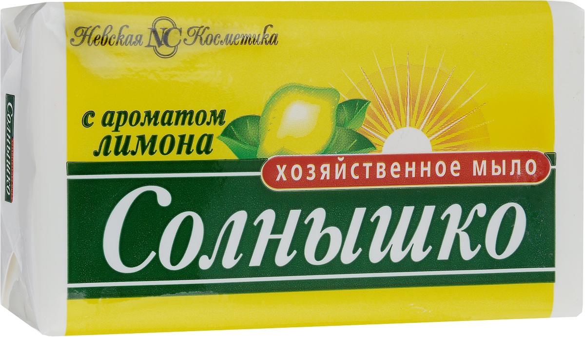 белье купить мыло солнышко хозяйственное при небольшом