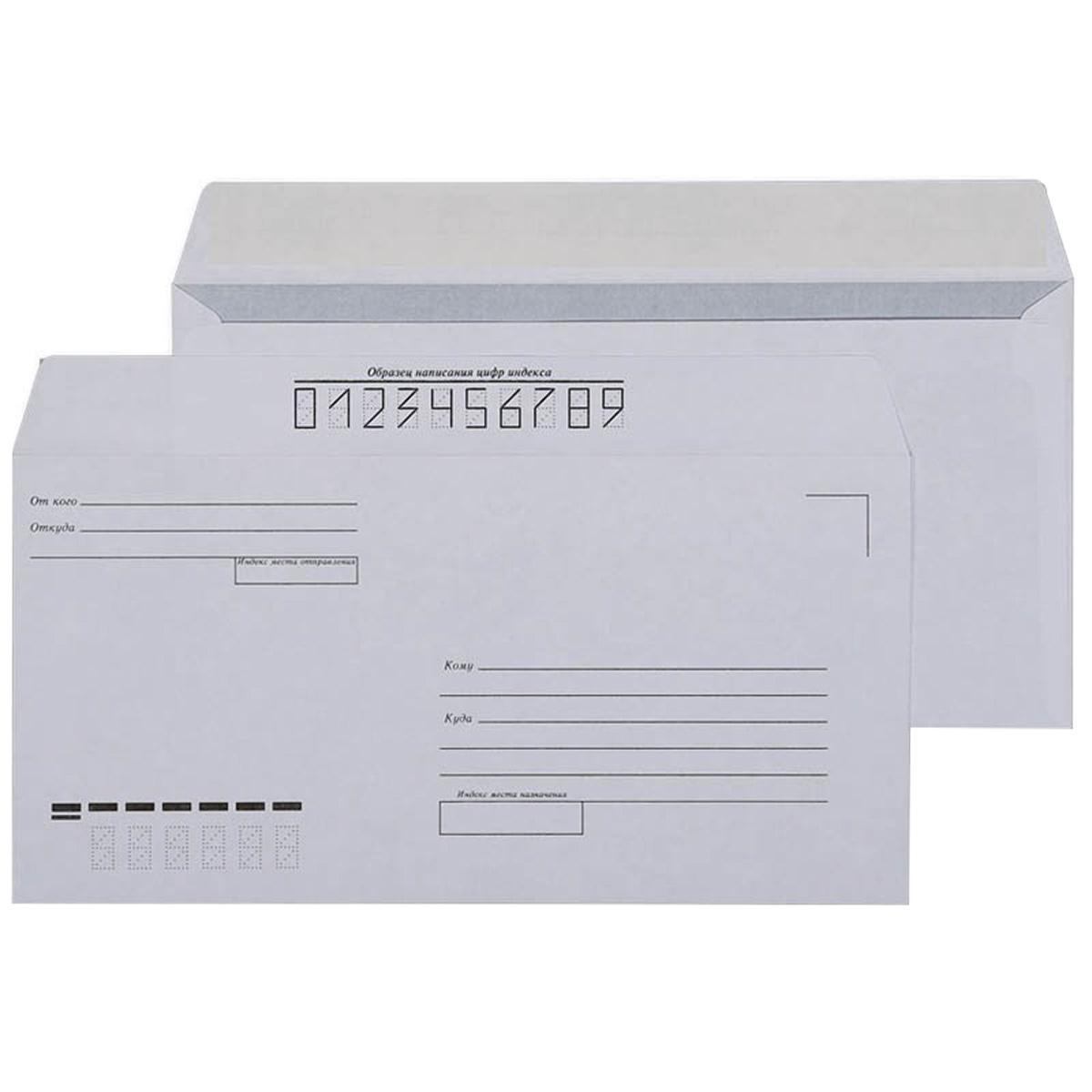 Крыша конверт фото домов без стойка обычно бывает