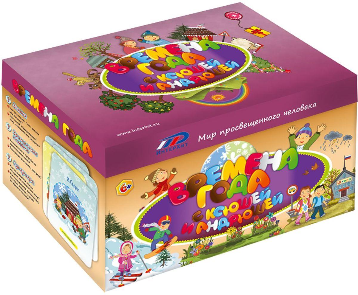 настольные игры для детей 5 лет купить
