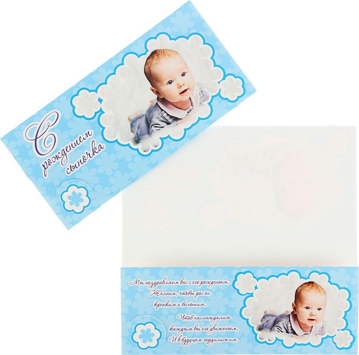 Картинки воскресенье, с рождением сына открытка для денег