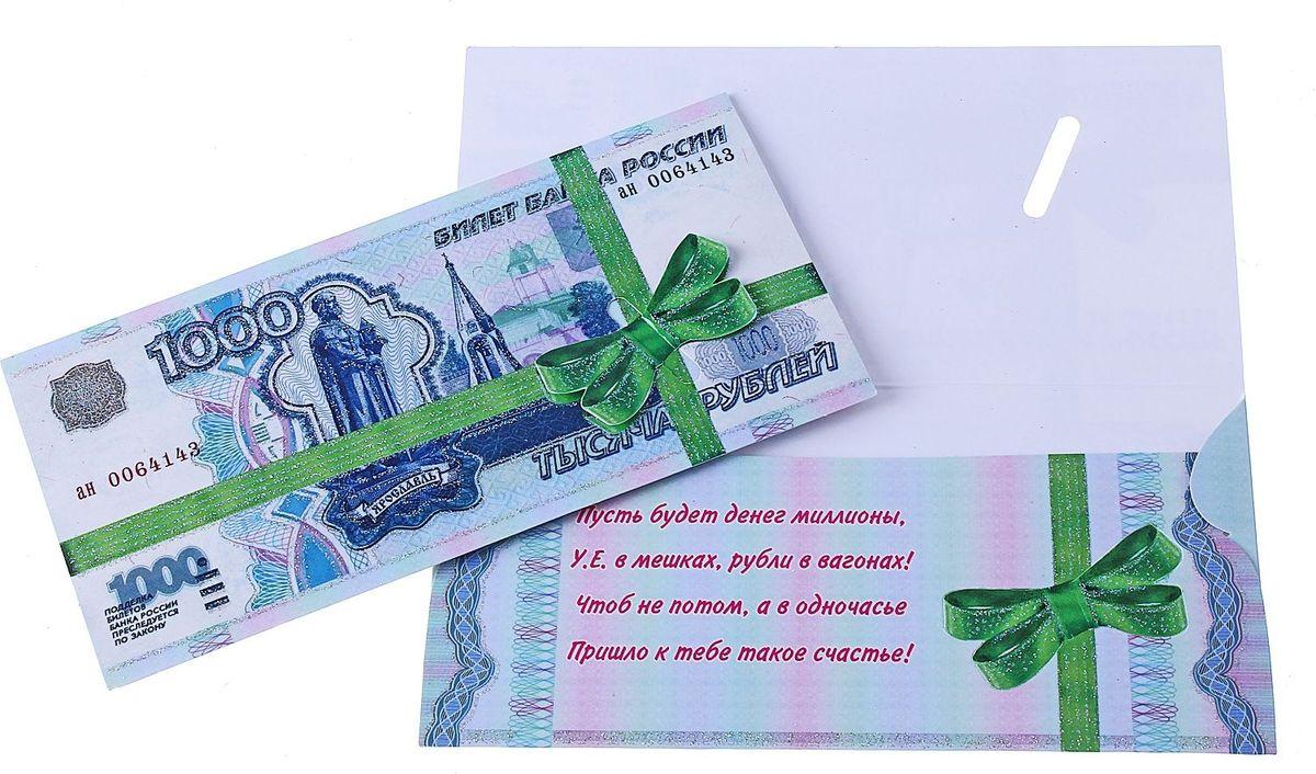 Днем рождения, прикольная надпись на открытке с днем рождения с деньгами