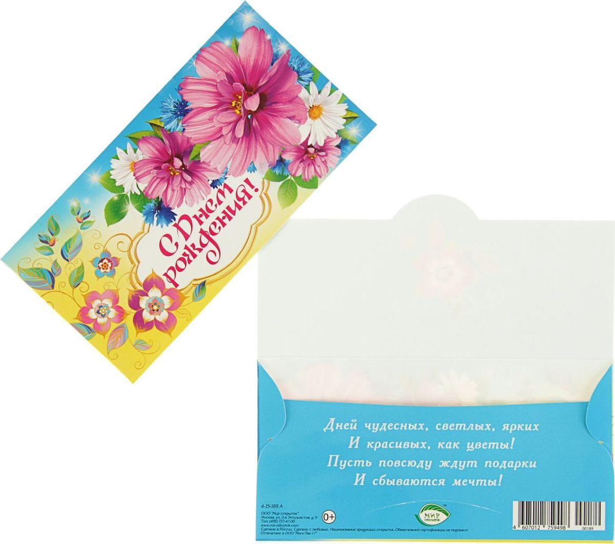 Мир открыток самара каталог