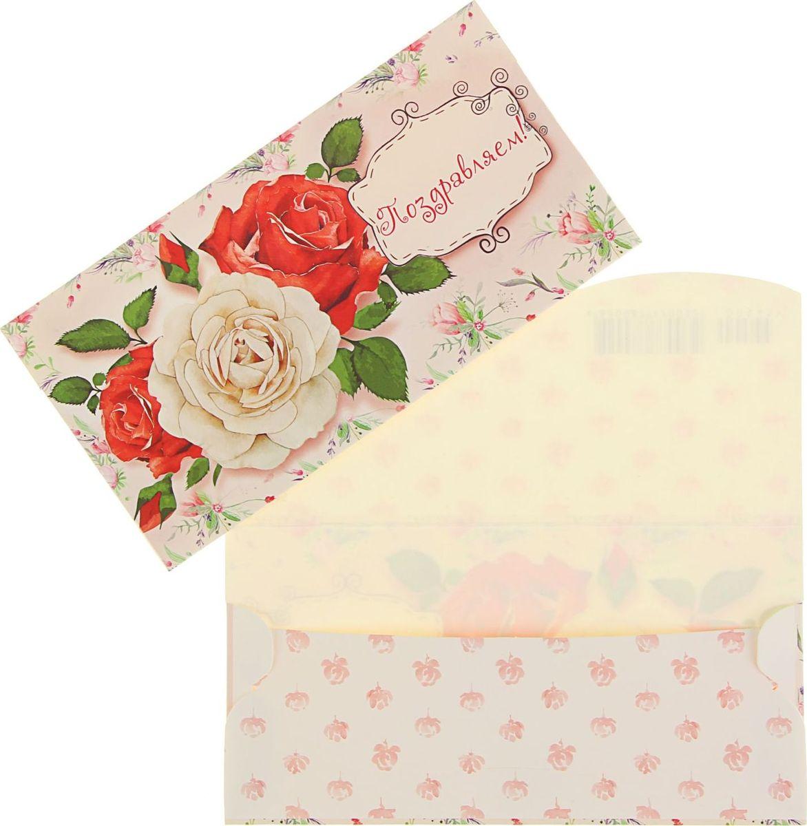 Красивые, конверт для поздравительной открытки