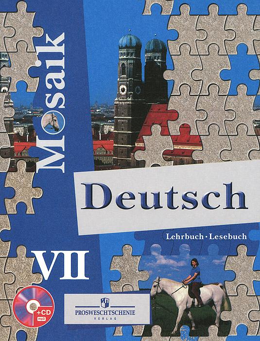 mosaik 7 klass lehrbuch решебник