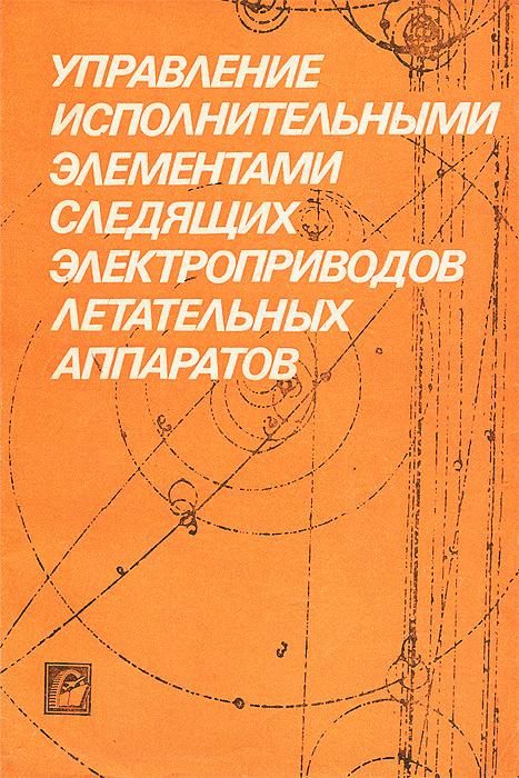 Пропал петя петушок советские мультики для малышей