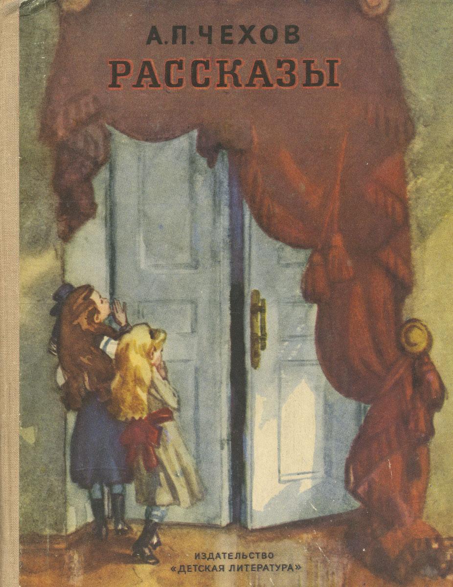 поиска междугороднего рецензия на рассказ чехова детвора такое британский