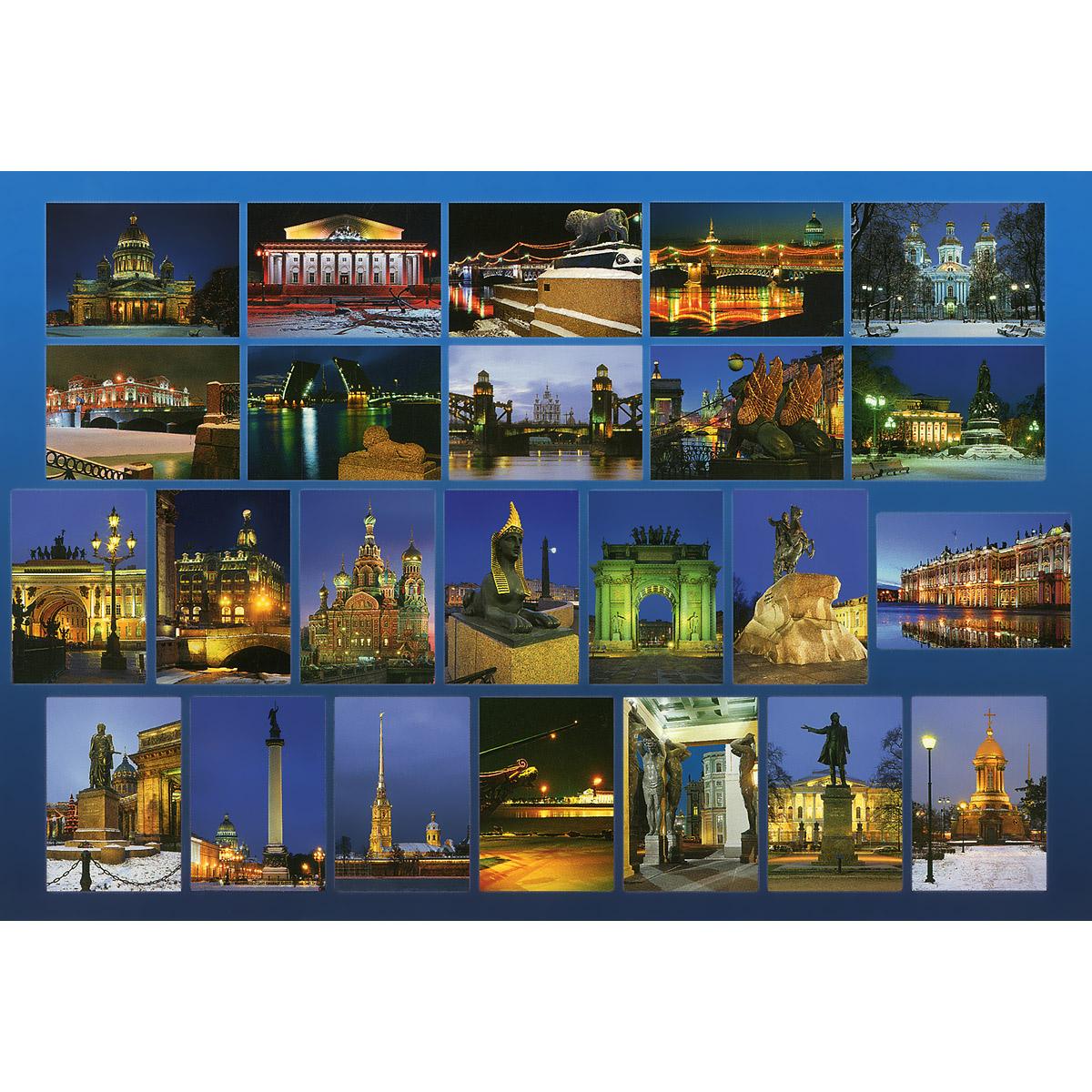Виды санкт петербурга набор открыток, днем