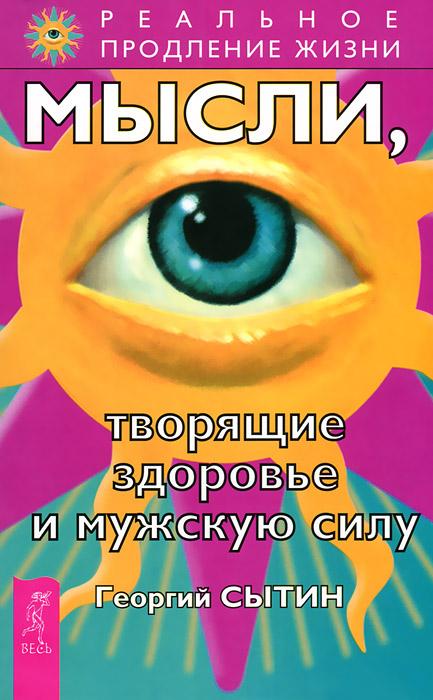 porno-foto-polnih-zhenshin-v-sperme