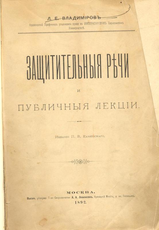 Авторский коллектив: ар асадов, аа асадов, а небытов, е владимиров, и тригубов, б милованович, с