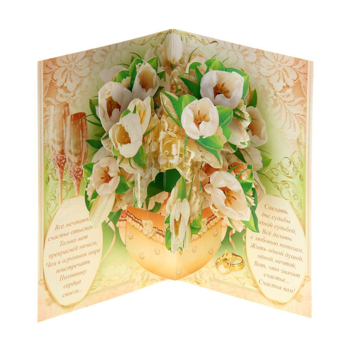 Эдельвейс открытки украина 22