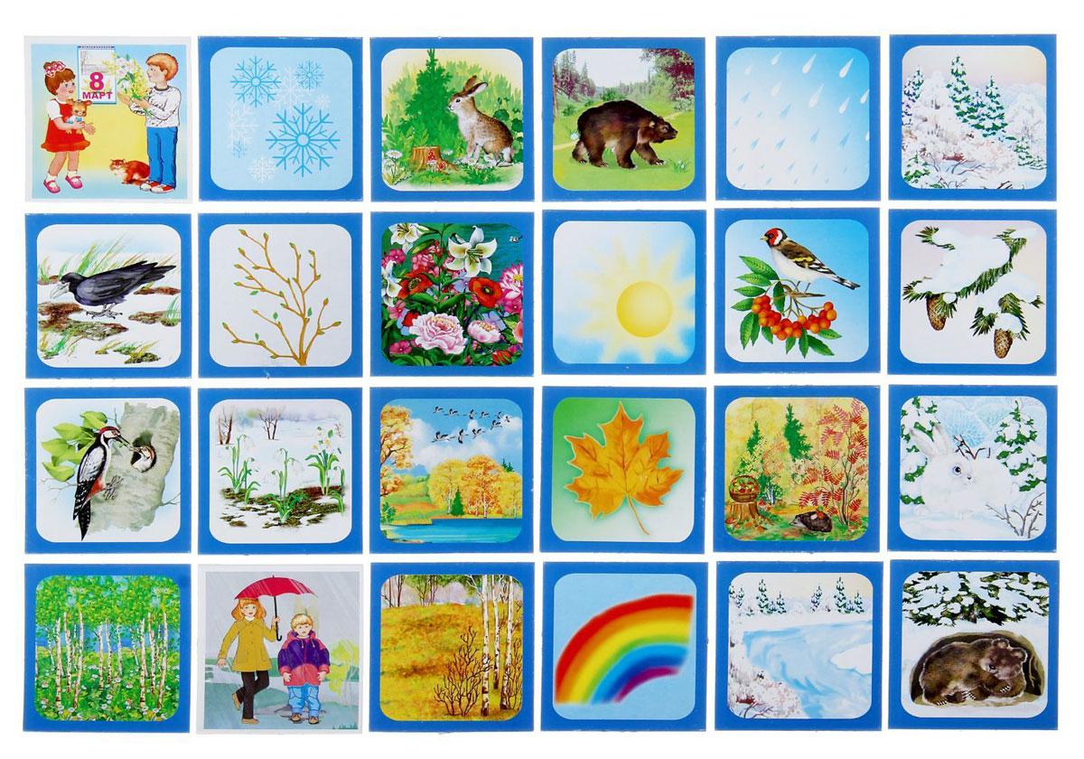 Лето и зима картинки для детей